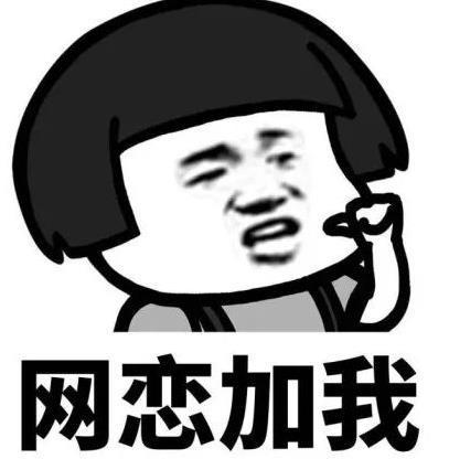 src=http%3A%2F%2Fi-1.chuzhaobiao.com%2F2019%2F5%2F14%2Ff06a427b-c5c3-42ee-9c41-c75addac4dc9.jpg%3Fwidth%3D407%26height%3D416&refer=http%3A%2F%2Fi-1.chuzhaobiao.jpg